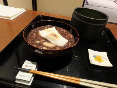 石川県 金沢市◆和カフェ『Cafe甘』by越山甘清堂 &和カフェ「豆月」◆ 2019/11/04