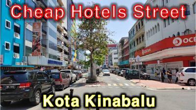 コタキナバルホテルの通り、安く、きれいなところ