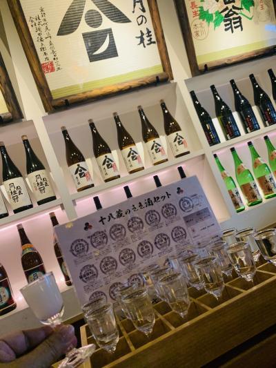 2019 週末京都 伏見で酒蔵めぐり