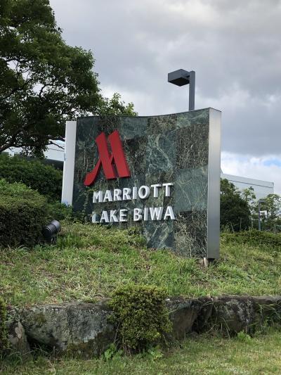 マリオット琵琶湖