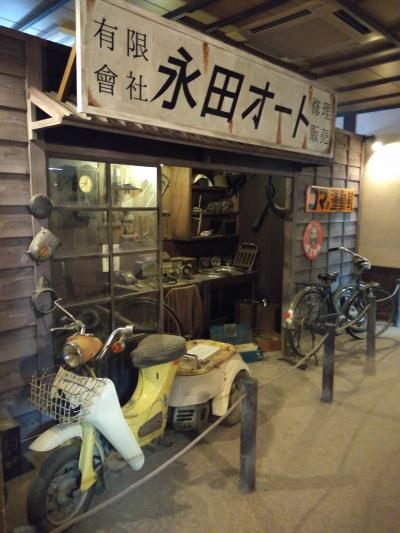 犬とお散歩、駐車場無料、入場料無料のぎふ清流里山公園(旧昭和村)へ!