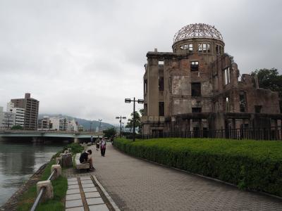 広島 -青春18きっぷの旅-