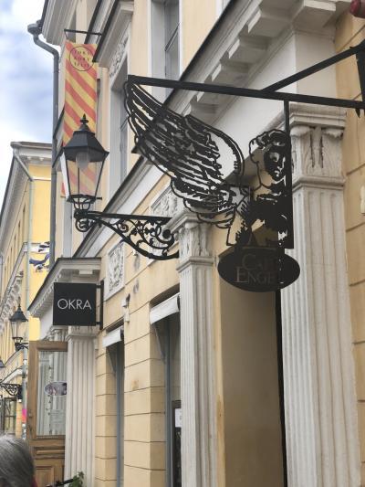 のんびりオトナ女子二人旅②(ヘルシンキ、トゥルク、ナーンタリ、エストニア)