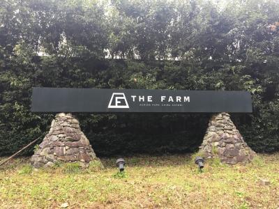 ワンコと一緒旅2019秋☆農園リゾートTHE FARMへ