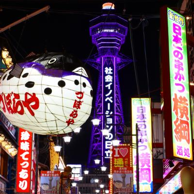 ブララブコー「これぞ大阪!というスポットをたった1日で堪能♪~初めての大阪1日目~」