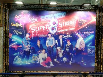 "SUPER JUNIOR WORLD TOUR ""SUPER SHOW 8: INFINITE TIME"" 191102・03・04"