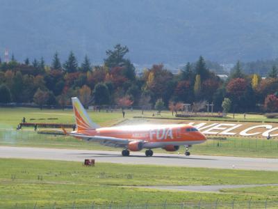 祝 JAL神戸再就航!初めてのFDAで秋の信州へ
