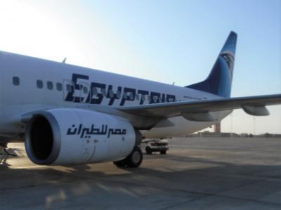 1日目 エジプト航空でカイロ空港へ飛び、両替してからアスワン空港へ