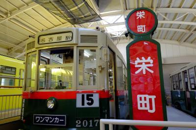 やっとかめ文化祭「名古屋の交通を支える!名古屋市交通局ツアー」