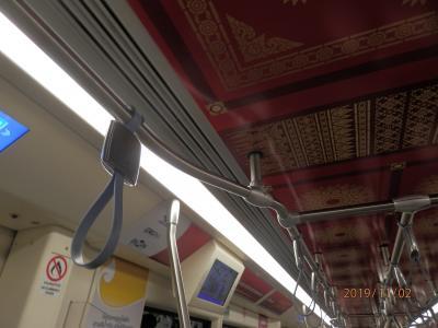 地下鉄MRTをあそぶ ブルーライン延伸駅