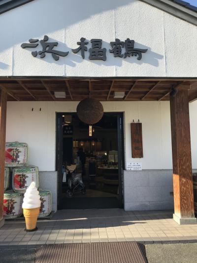 兵庫県 片っ端から名所巡り 3・4日目