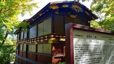 神戸市立相楽園 第68回神戸菊花展 その6。
