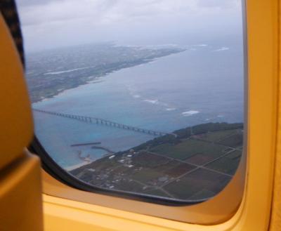 今年の沖縄は初めての宮古島・・初日は那覇乗継ぎ宮古空港そしてホテルローカスへ♪