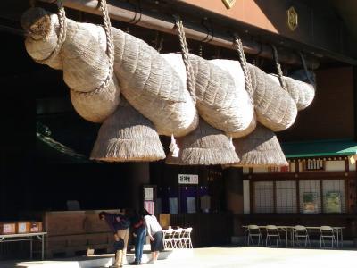 島根まで行かなくても、 関東に出雲大社が!