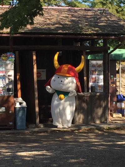 琵琶湖 2019.10