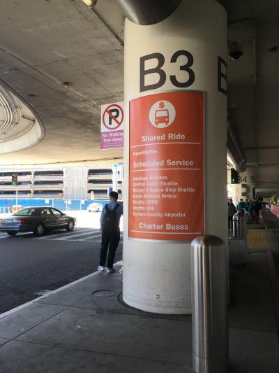 LAXのblue shuttle の乗る場所変更!