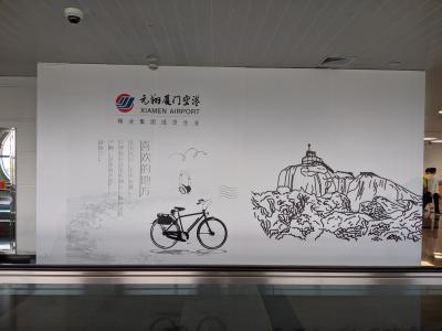 ABC「旅サラダ」を見て厦門・福建土楼に行ってきた!~5日目