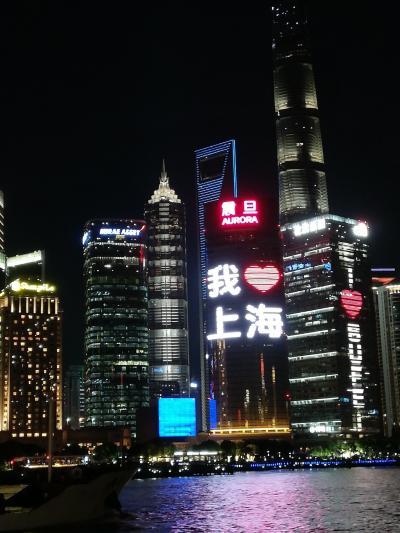 主婦、おひとりさまでツアーに参加 上海&蘇州 ビジネスクラスの旅