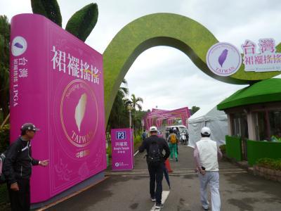 LPGA観戦と台湾式ハロウイン視察、そして毎度のゴルフとサイクリング。