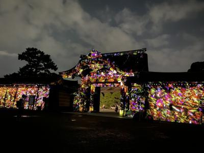 初秋の京都旅2019