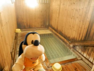 グーちゃん、蔵王温泉へ行く!(上湯共同浴場、川原湯共同浴場へ!編)