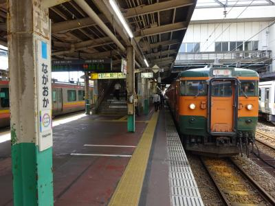 国鉄形キハに乗りに磐越西線へ【その1】 広い新潟県内を、いろんな電車を乗り継いで新津へ