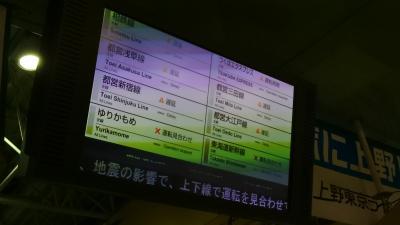 箱根・小田原 2015.5.30
