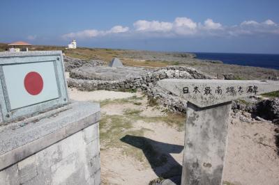 2度目の波照間島~石垣島
