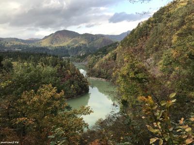 秋を彩る会津10景の旅 1日目