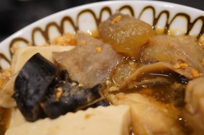 20191109-1 豊洲 高はしさん、かきの味噌仕立て・地きんめ昆布締めとか・名物あんこう煮・刀根柿