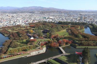 秋の函館 名所と紅葉を巡る旅 2日目、3日目
