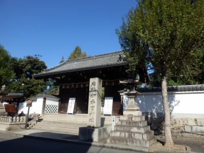 御香宮神社参拝