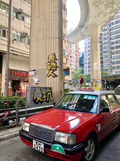 こんな時に香港へ!ドキドキの出発準備と「香港加油!」の1日目(石塘咀 Hotel JEN by Shangri-la)