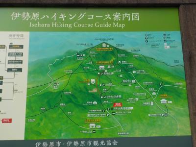 神奈川県大山紅葉・鶴巻温泉