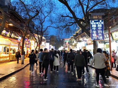 西安のイスラム街(回街)で食べ歩き
