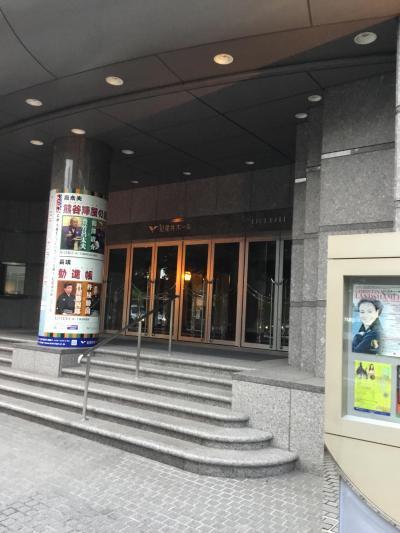 川井郁子コンサート シネマ・ファンタジーVol.2