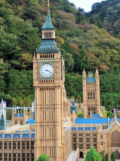 東武ワールドスクウェア-8 イギリス・オランダ 英国国会議事堂/宮殿☆平和宮/風車/跳ね橋