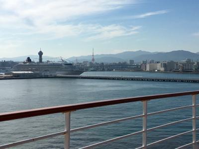 にっぽん丸de瀬戸内国際芸術祭/船を楽しむグランドフィナーレ