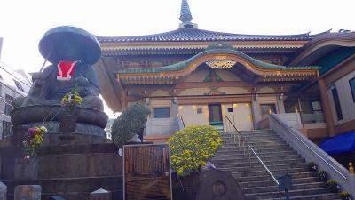 東京見物 (05) 3日目 その2。 巣鴨とげぬき地蔵から鬼子母神。