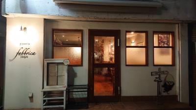 神奈近代文学館・中島敦展と港の見える丘公園イングリッシュガーデンのバラと下町のピッツェリア1090