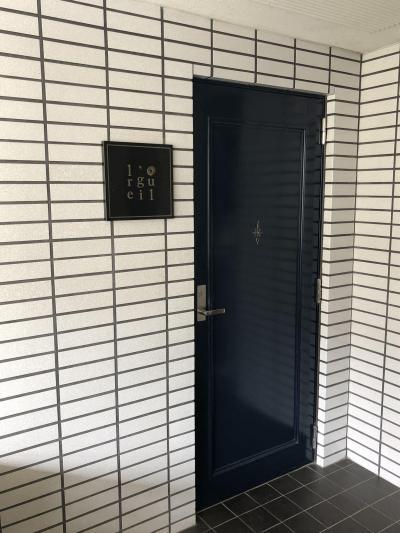 外苑前発のフランス料理店「オルグイユ」~東京を代表するモダンフレンチのお店。ミシュランガイド東京一つ星獲得店~