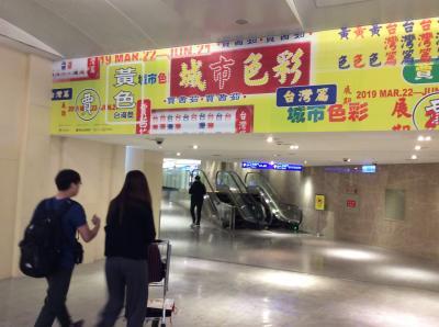 忘れてた@今回の台湾のお土産と、桃園空港と、次行きたいところ