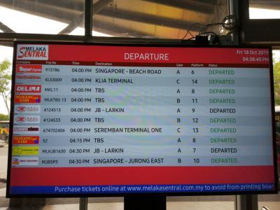 3泊5日マレーシア一人旅:2日目その7(マラッカ:マラッカセントラル→クアラルンプールTBS-BTS)
