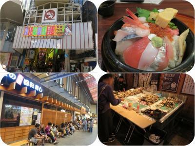 秋の北陸ロマン(24)金沢・近江町市場で海鮮丼
