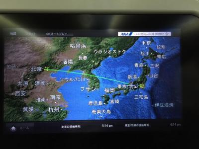 北京・西安の旅 ①