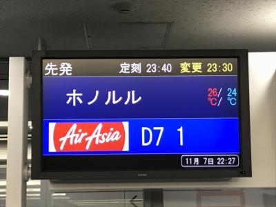 エアアジアで行くハワイ・ホノルルの旅