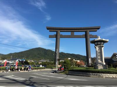 2019年秋 奈良・三輪山・・・呼ばれたような気がしたけれど・・・