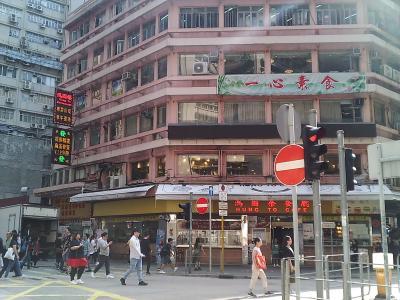 香港ぶらり歩き 観塘 牛頭角 2019年11月