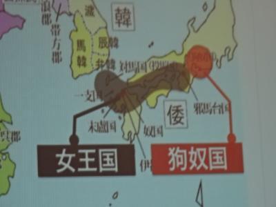 名古屋やっとかめ文化祭ー3-考古学から考える名古屋の繁栄、赤塚次郎先生講話と宮宿・渡し見学
