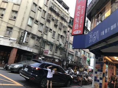台北・お散歩ツアー